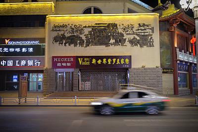 Photograph - Urban Oasis Taxi Dunhuang Gansu China by Adam Rainoff