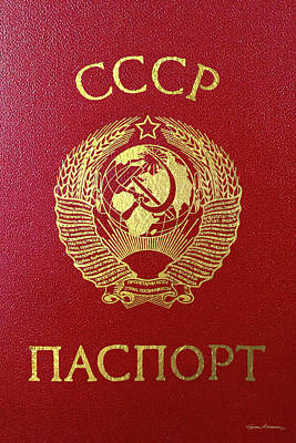 Digital Art - Ussr - Soviet Union Passport Cover  by Serge Averbukh