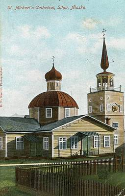 Painting - Vintage Photos 1850s - 1920s -cathedral  686 by Celestial Images