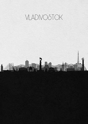 Digital Art - Vladivostok Cityscape Art by Inspirowl Design