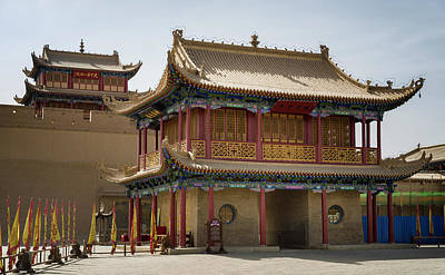 Photograph - Wenchang Hall Guan City Jiayuguan Gansu China by Adam Rainoff