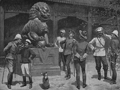 Westerners At The Gates Art Print by Hulton Archive