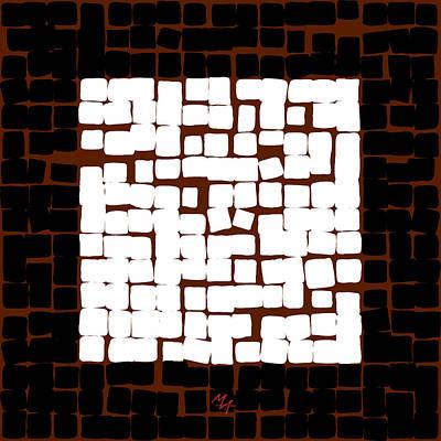 Art Print featuring the digital art White Square 17x17 by Attila Meszlenyi