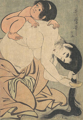 Relief - Yamauba Combing Her Hair And Kintoki by Kitagawa Utamaro