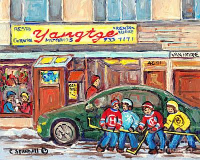 Painting - Yangtze Met Chinois Hockey Art Van Horne Montreal Landmark Montreal Quebec Canada Street Hockey by Carole Spandau