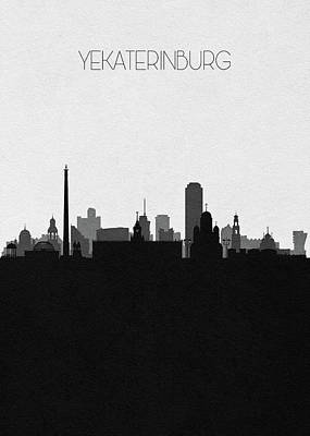 Digital Art - Yekaterinburg Cityscape Art by Inspirowl Design