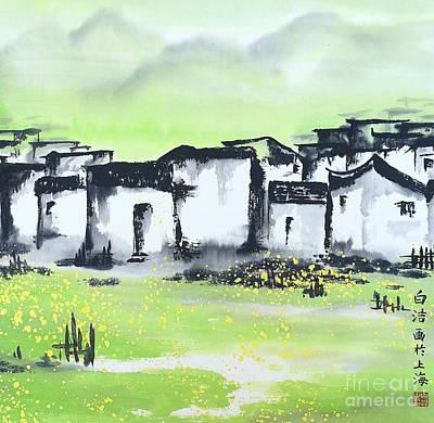 Zhongguo Cun - Chinese Village Original