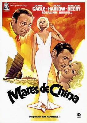 Royalty-Free and Rights-Managed Images - China Seas with Clark Gable and Jean Harlow, 1935 by Stars on Art