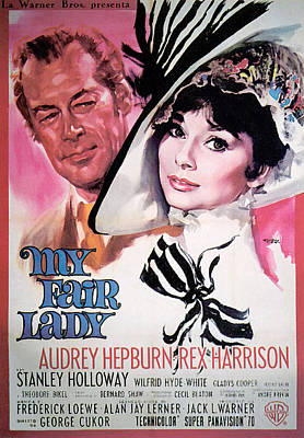 Mixed Media Royalty Free Images - My Fair Lady, with Audrey Hepburn, 1964 Royalty-Free Image by Stars on Art