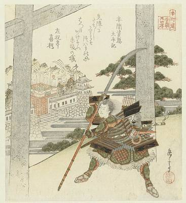 School Teaching - The warrior Homma Suketada, an example from the Chronicles of the Great Peace, Yashima Gakutei, c. 1 by Artistic Rifki