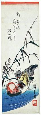 Priska Wettstein Pink Hues - Utagawa Hiroshige  by Artistic Rifki