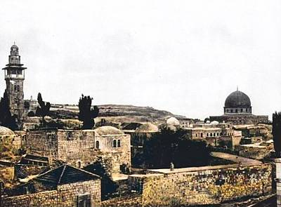 Travel Rights Managed Images - Picturesque Palestine Royalty-Free Image by Artistic Rifki