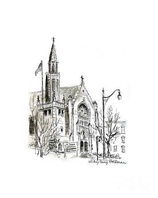 Drawing - 1920s Urban Church, St. Joseph University Roman Catholic Church, Buffalo NY by Mary Kunz Goldman