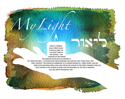 Digital Art - Lior, My Light, Hebrew Print by Jennifer Fairman