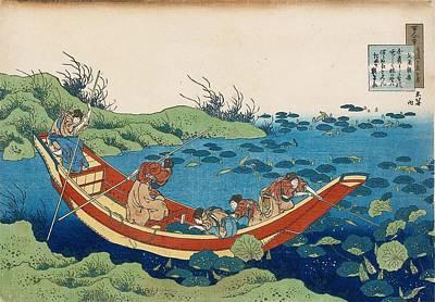 Just Desserts - Katsushika Hokusai by Artistic Rifki
