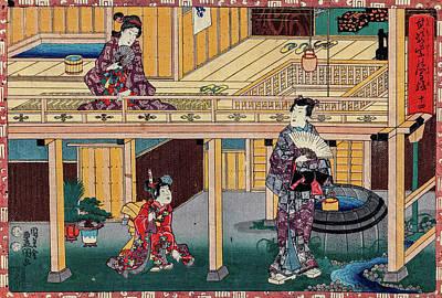 Pop Art - Utagawa Kunisada  by Artistic Rifki