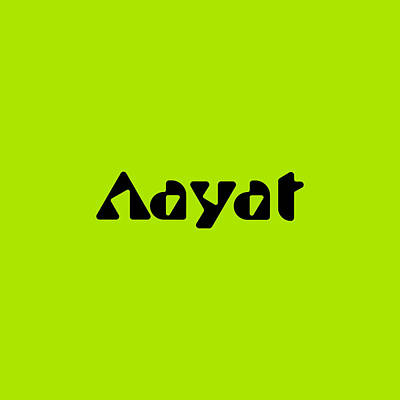 Royalty-Free and Rights-Managed Images - Aayat #Aayat by TintoDesigns
