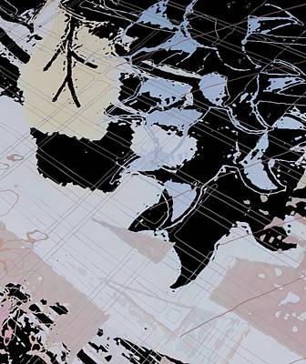 Surrealism Digital Art - Abstract pattern 17 by Cosmin Albu