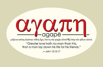 Royalty-Free and Rights-Managed Images - Agape Love by Greg Joens