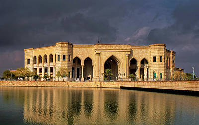 Lee Craker Royalty-Free and Rights-Managed Images - Al Faw Palace by Lee Craker