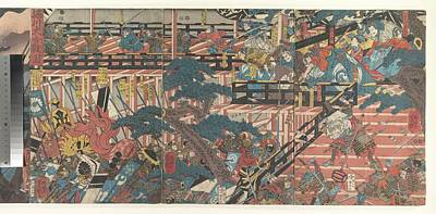 Car Photos Douglas Pittman - Album of Fifteen Triptychs of Famous Battlescenes 19th century Utagawa Kuniyoshi Japanese 4 by Artistic Rifki