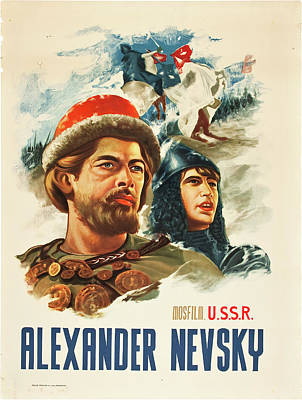 Royalty-Free and Rights-Managed Images - Alexander Nevsky, 1938 by Stars on Art