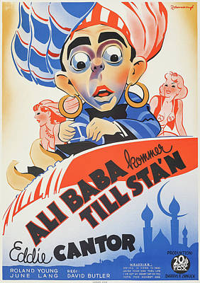 Mixed Media Royalty Free Images - Ali Baba Goes to Town poster 1937 Royalty-Free Image by Stars on Art