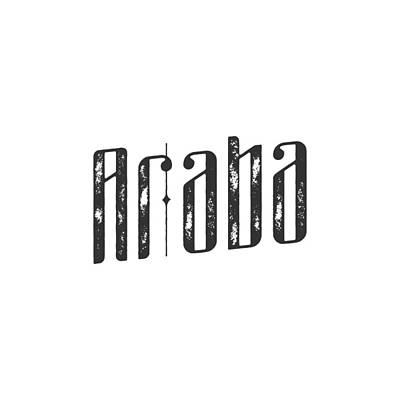 Fireworks - Araba by TintoDesigns