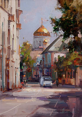 Painting - Autumn in Gagarinsky Lane Moscow by Alexey Shalaev