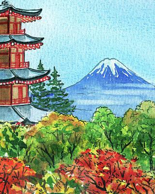 Royalty-Free and Rights-Managed Images - Beautiful Fall Near Mountain Fuji Japanese Pagoda by Irina Sztukowski