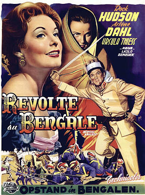 Mixed Media Royalty Free Images - Bengal Brigade 2, with Rock Hudson and Arlene Dahl, 1954 Royalty-Free Image by Stars on Art