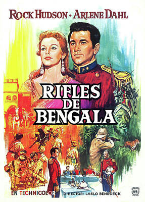 Mixed Media Royalty Free Images - Bengal Brigade, with Rock Hudson and Arlene Dahl, 1954 Royalty-Free Image by Stars on Art