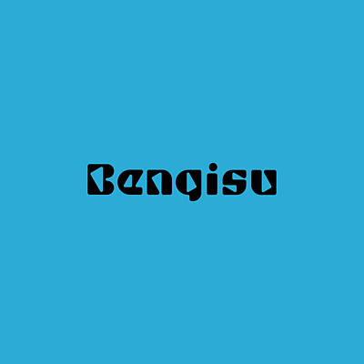 Royalty-Free and Rights-Managed Images - Bengisu by TintoDesigns
