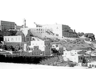 Coy Fish Michael Creese Paintings - Bethlehem in 1961 by Munir Alawi