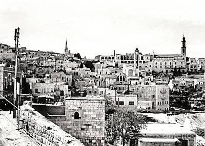 Coy Fish Michael Creese Paintings - Bethlehem in 1963 by Munir Alawi