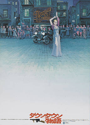 Royalty-Free and Rights-Managed Images - Bugsy Malone, 1976 by Stars on Art