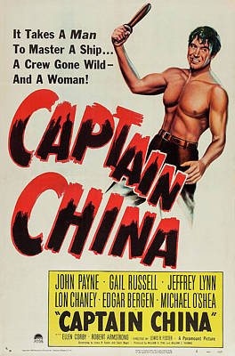 Bringing The Outdoors In - Captain China - 1950 by Stars on Art