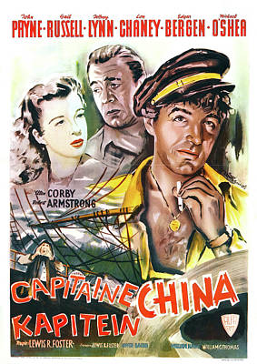 Royalty-Free and Rights-Managed Images - Captain China 2 - 1950 by Stars on Art