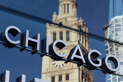 Royalty-Free and Rights-Managed Images - Chicago Wrigley Reflection by Chicago In Photographs