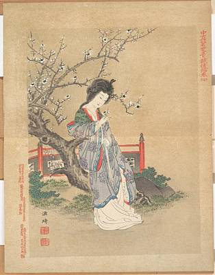 Target Threshold Watercolor - Chinese Beauty Beside a Plum Tree by Artistic Rifki
