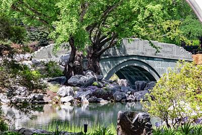 Antlers - Chinese Botanical Garden Bridge by Marlin and Laura Hum