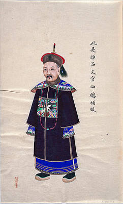 Wild And Wacky Portraits Rights Managed Images - Collection of Paintings showing Military Chinese Officials - 1 Royalty-Free Image by Celestial Images