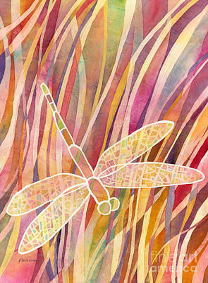 Abstract Oil Paintings Color Pattern And Texture - Crystal Wings 1 by Hailey E Herrera