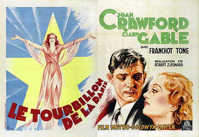 Personalized Name License Plates - Dancing Lady, with Joan Crawford and Clark Gable, 1933 by Stars on Art