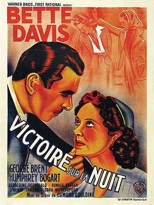 Personalized Name License Plates - Dark Victory, with Bette Davis and George Brent, 1939 by Stars on Art