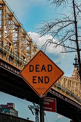 School Teaching - Dead End by Robert Ullmann