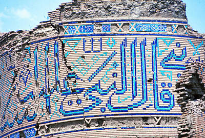 The Beach House - Detail of Bibi-Khanym Mosque Dome by The Harrington Collection