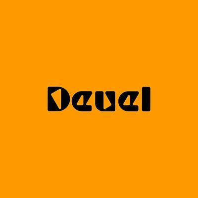 Digital Art - Deuel by TintoDesigns