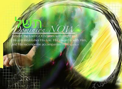 Digital Art - Dominion Now by Kristen Wambach