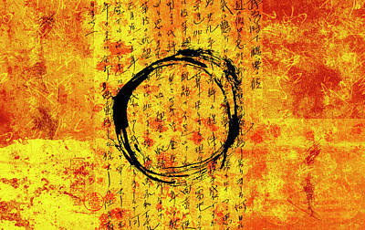 Mixed Media - Enso Circle in Red and Gold by Carol Leigh